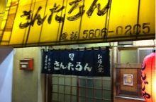 老东京口味,Monjya(铁板海鲜煎饼)