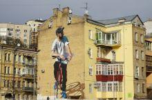 🇺🇦乌克兰首都的街头艺术大革命
