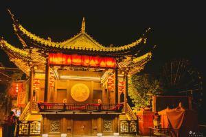 Taizhou,Recommendations