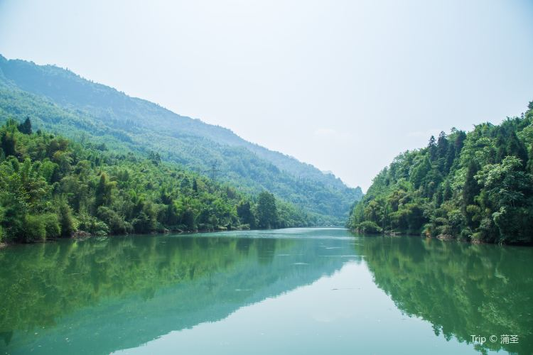 Caoyutan Scenic Spot