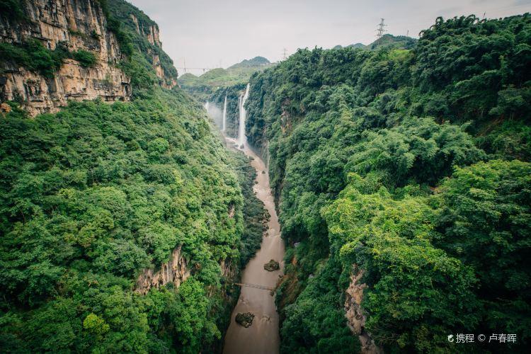 Malinghe Canyon1