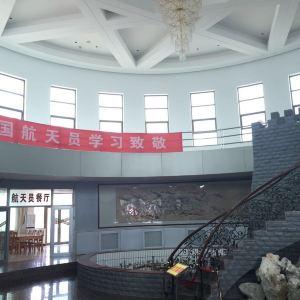 东风航天城旅游景点攻略图