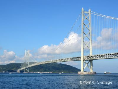 Akashi Kaikyō Bridge
