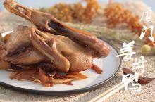 冬天吃厦门姜母鸭,身体暖到无需穿秋裤!