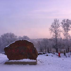 逊克游记图文-黑龙江省黑河市逊克县库尔滨赏绝美雾凇