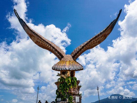 독수리 광장