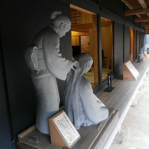 箱根关所旅游景点攻略图