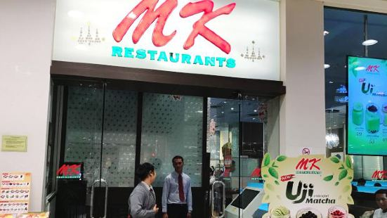 MK Restaurants(Central Festival Pattaya Beach Store)