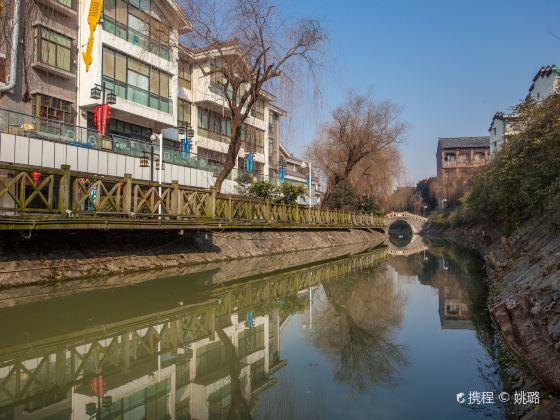 Xiaoqinhuai River