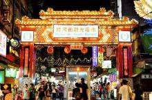台湾夜市美食总汇