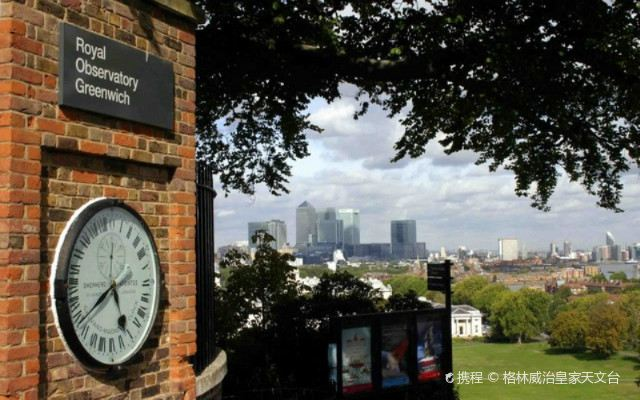 Greenwich Royal Observatory4