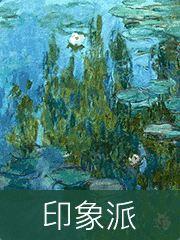 内江大自然景园旅游景点攻略图