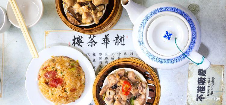 龍華茶樓3