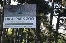 高地公园有个免费动物园