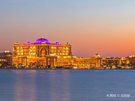 酋長皇宮酒店
