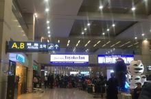韩国仁川国际机场