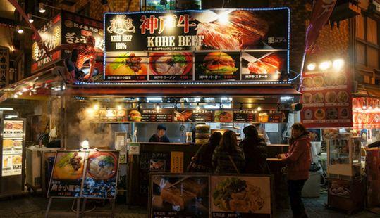 Kobe Beef Kisshokichi, Nankinmachi