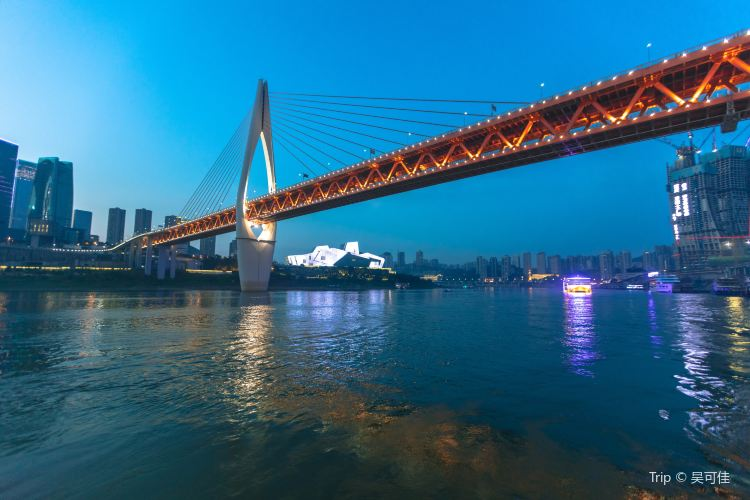 Chongqing Two Rivers Night Tour4