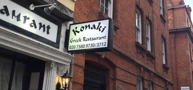Konaki Greek Restaurant1