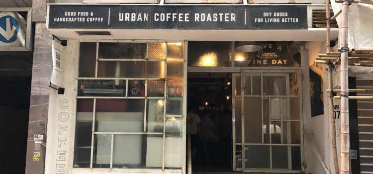 Urban Coffee Roaster (大角咀)3