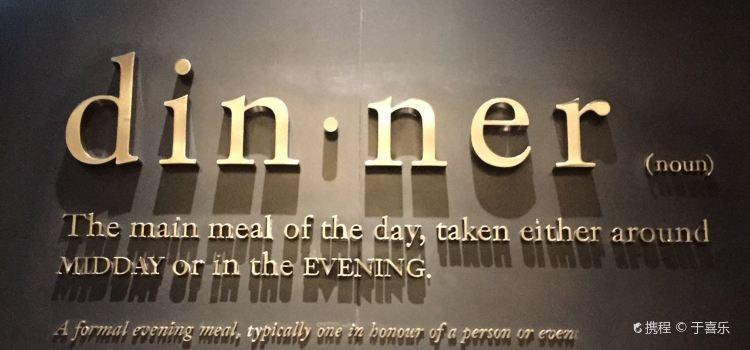 Dinner by Heston Blumenthal