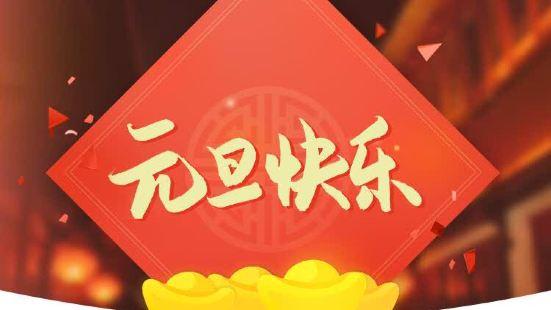 紹恩明黃燜雞米飯