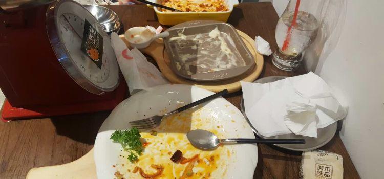 悠·芝  Yo cheese1