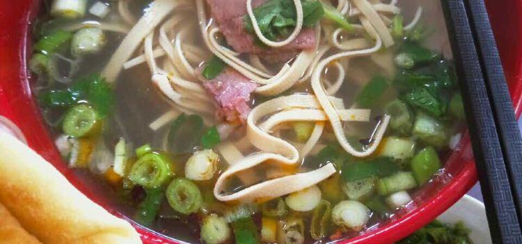 淮南牛肉湯