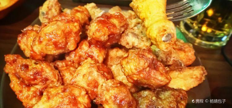 Kyochon Chicken1