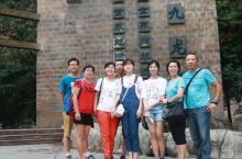 17国庆泰宁游