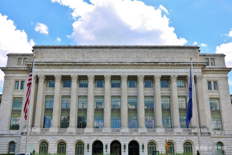 United States Department of Agriculture2