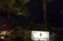 卡萨布兰卡四季酒店