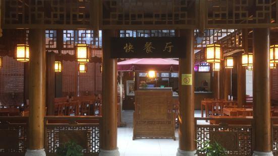 紀念館咖啡廳