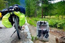 川藏线第16天   距拉萨600公里