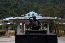 莽山猴王寨