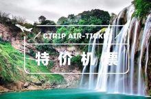 中国最美的40个地方,你的家乡是第几?