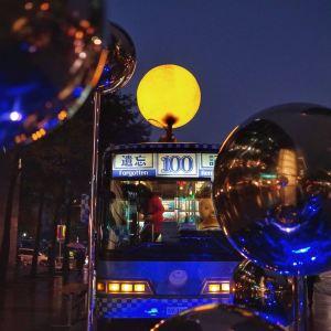 月亮公交车旅游景点攻略图