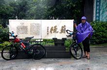 """大战宁沪杭---沪杭苏宁骑游记,17天2356公里,跟台风""""灿鸿""""有个约会"""