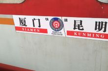 春节茂名游