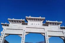 少林寺~嵩山