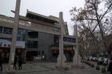 历史文化名城-彭城
