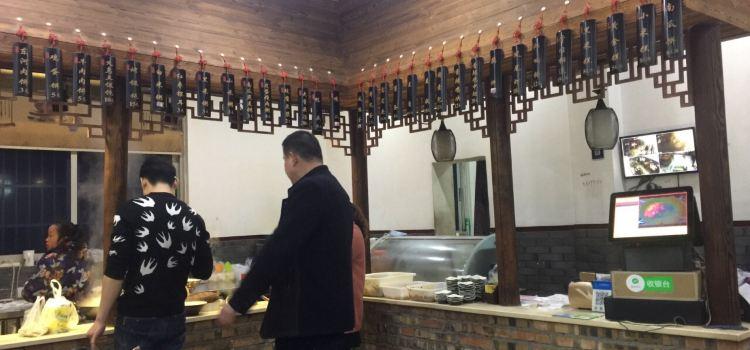 正宗東河肉餅1