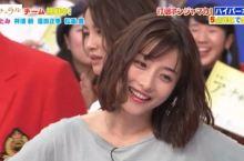 人在江湖飘,发型很重要!哈哈哈哈哈哈哈哈哈哈哈哈哈哈哈哈哈哈