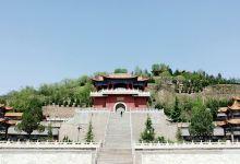 庆城农耕文化1日游