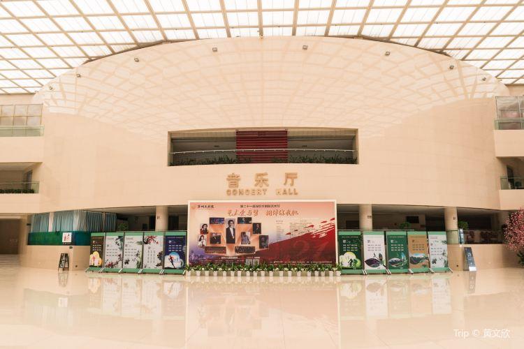 Shenzhen Grand Theatre1