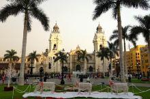【南美四国行17】秘鲁首都利马