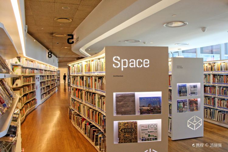 Library @ Orchard2
