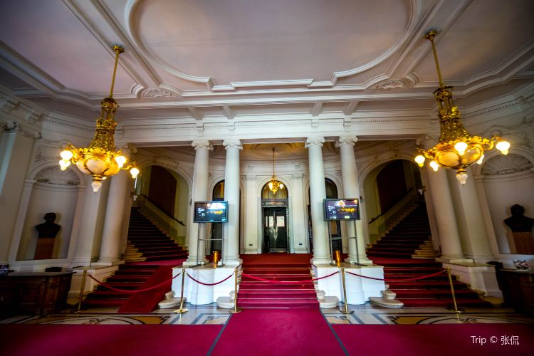 The Croatian National Theater4