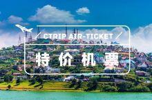 机票超便宜的南亚小国,这里有最便宜的物价最美的海,下个月还能退离境税!