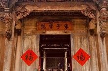 古村风貌:缙云河阳古村落,历史文化源远流长,古文化底蕴十分浓厚,朱氏历代祖先以耕读传家,人才辈出,富